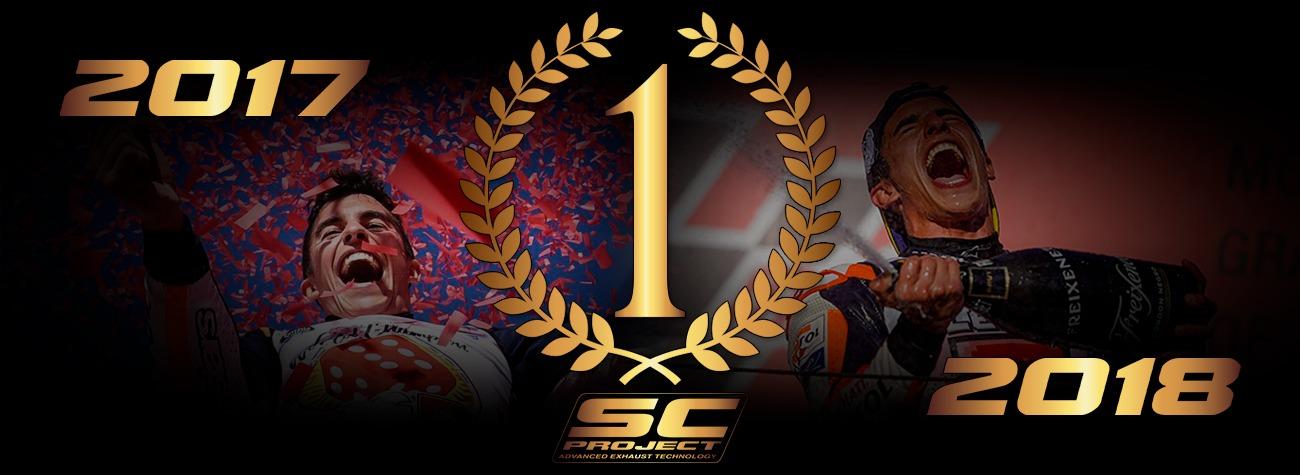 Marc Marquez #93 win 2017 2018 MotoGP